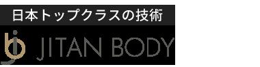 「JITAN BODY整体院 越谷」 ロゴ